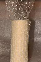 Фатин Америка мушки Ivory