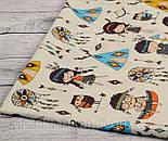 Лоскут ткани №861 с маленькими индейцами на кремовом фоне , фото 2