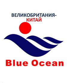Трубы для отопления полипропилен Blue Ocean