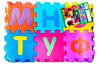 Детский игровой коврик пазл М 0379 украинский алфавит