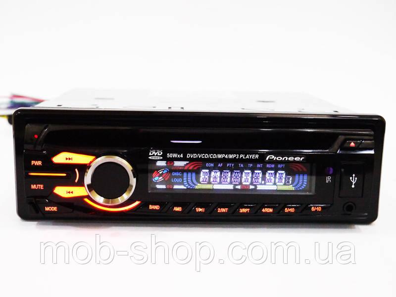 Автомагнитола Pioneer 3231 DVD USB+SD съемная панель