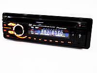 Автомагнитола Pioneer 3231 DVD USB+SD съемная панель, фото 2