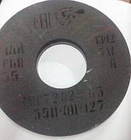 Абразив круг шлифовальный 350х40х127 электрокорунд нормальный для шлифовки обычной стали