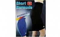 Антицеллюлитные шорты для похудения Short Bermuda