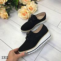 Туфли черные на белой удобной платформе женские