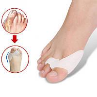 """Корректор большого пальца ноги (2шт) Избавьтесь от """"косточки на ноге"""" (Valgus Pro)"""
