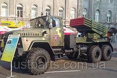 Военные КрАЗы демонстрировали мощь Украины на Крещатике