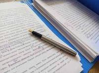 Редагування дисертацій та науково-технічної літератури