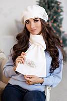 Зимний женский комплект «Флори» (берет и шарф) Белый