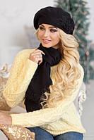 Зимний женский комплект «Флори» (берет и шарф) Черный