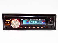 Автомагнитола с DVD приводом Pioneer 8350 USB+SD съемная панель