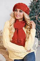 Зимний женский комплект «Флори» (берет и шарф) Терракотовый