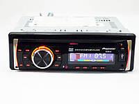 Автомагнитола с DVD приводом Pioneer 8400 USB+SD съемная панель