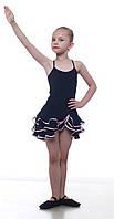 Юбка латина для тренировок с трусиками Dance&Sport N 089