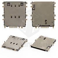 Коннектор SIM-карты для планшетов Samsung T2110 Galaxy Tab 3