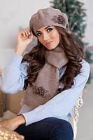 Зимний женский комплект «Флори» (берет и шарф) Темный кофе