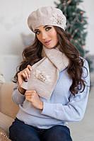 Зимний женский комплект «Флори» (берет и шарф) Светлый кофе