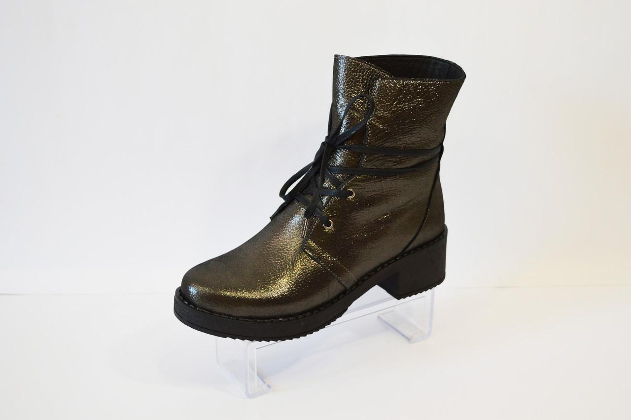 Ботинки осенние с водоотталкивающей пропиткой