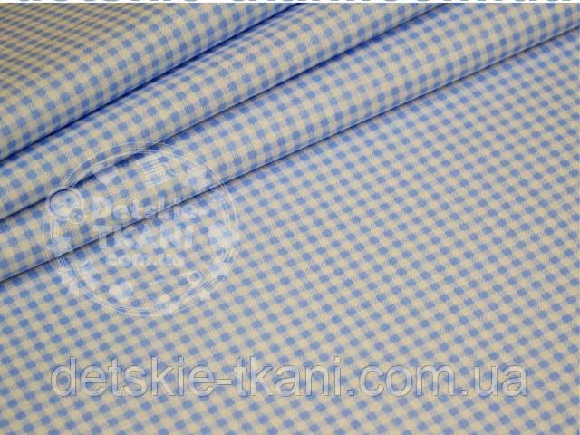 Лоскут ткани №733 с бело-голубой клеточкой