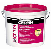 Штукатурка декоративная Ceresit CT-174 (1,5 мм), 25 кг