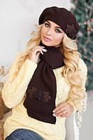 Зимний женский комплект «Флори» (берет и шарф) Коричневый
