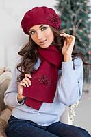 Зимний женский комплект «Флори» (берет и шарф) Бордовый