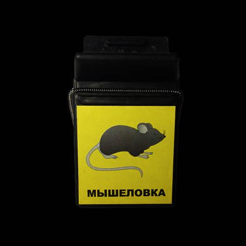Мышеловка пластиковая для мышей, ловушка для мышей пластиковая механическая