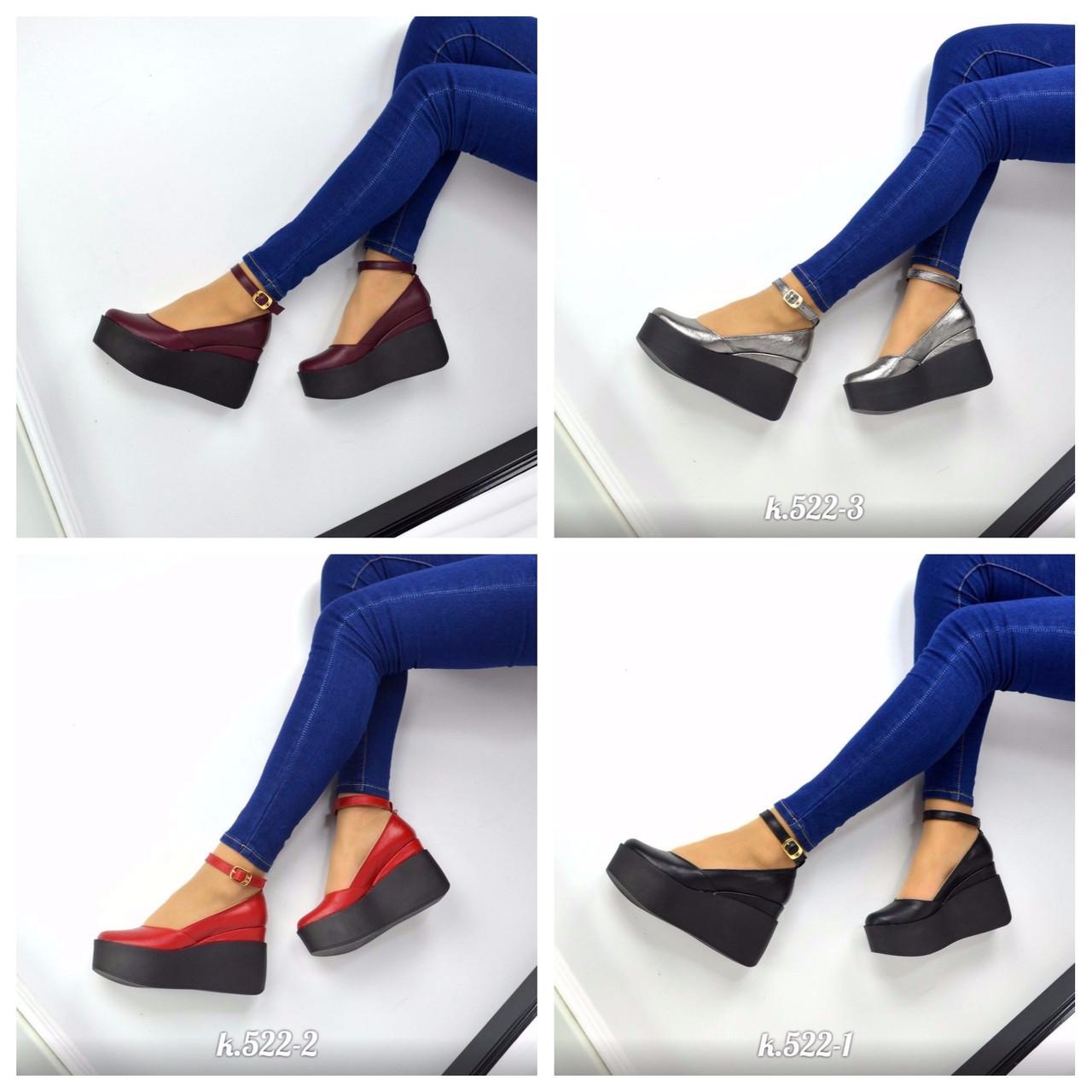 fa759bd4c Туфли на платформе с пряжкой, Натуральная кожа, внутри кожа, цвет -  СЛИВОВЫЙ,