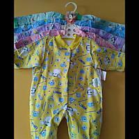 Комбинезон / человечек для новорожденных с начесом(футер) 56