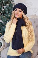 Зимний женский комплект «Нарцисс» (берет и шарф) Джинсовый