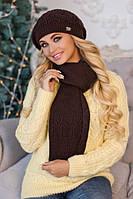 Зимний женский комплект «Нарцисс» (берет и шарф) Коричневый