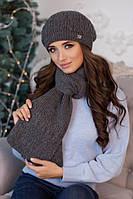 Зимний женский комплект «Нарцисс» (берет и шарф) Темно-серый
