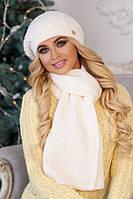 Зимний женский комплект «Нарцисс» (берет и шарф) Белый