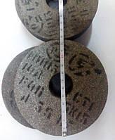 Круг заточной 125х16х32 электрокорунд нормальный