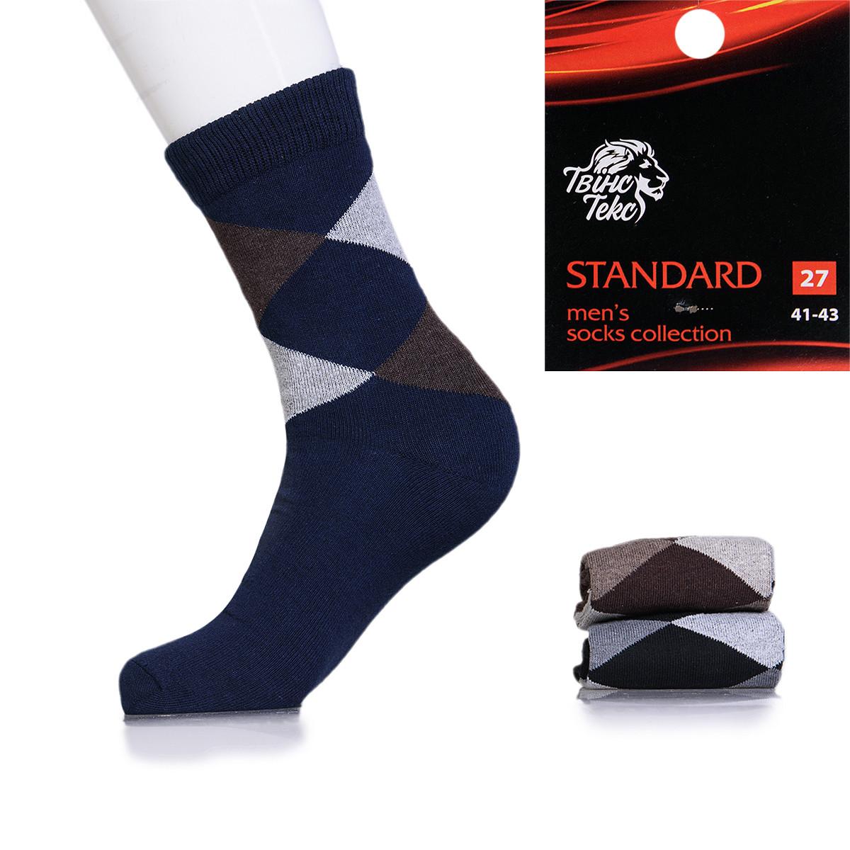 Разноцветные носки мужские узорные Твiнс Текс 1111-024T | 12 шт.