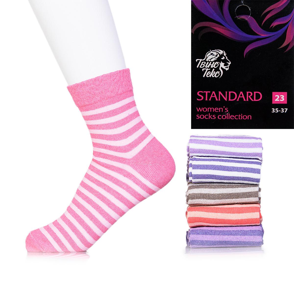 Женские полосатые носки  Твiнс Текс 2111-019