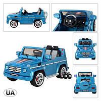 Детский электромобиль Джип G 55 RS-4