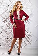 Женское трикотажное платье прямое,отрезное по талии, с длинным рукавом, марсала, размер 50, 52, 54, 56