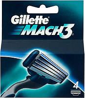Бритвенные лезвия Gillette Mach3 в упаковке 4 шт.