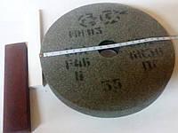Абразивный круг шлифовка 200х16х32 14А электрокорунд нормальный , фото 1