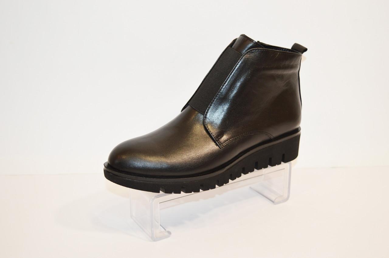 Ботинки демисезонные кожаные DS 870