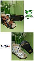 Ортопедические босоножки Orto+ S-817 размер 20-30