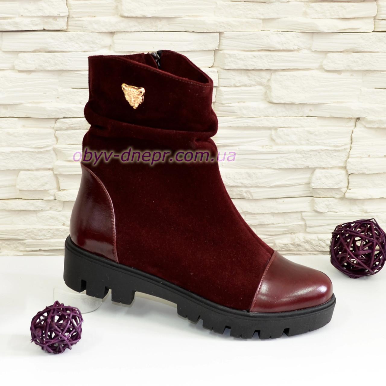 4f82a6aae Ботинки женские замшевые зимние бордовые на тракторной подошве ...