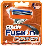 Бритвенные лезвия Gillette Fusion Power  в упаковке 4 шт.