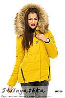 Зимняя куртка на холоффайбере желтая