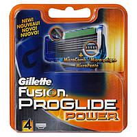 Бритвенные лезвия Gillette Fusion Proglide Power  в упаковке 4 шт.
