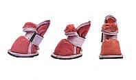 Ботинки Pet Fashion для собак Кросс утепленные