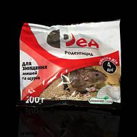 Родентицид Ред 200 г., средство для борьбы с мышами и крысами в доме, на даче
