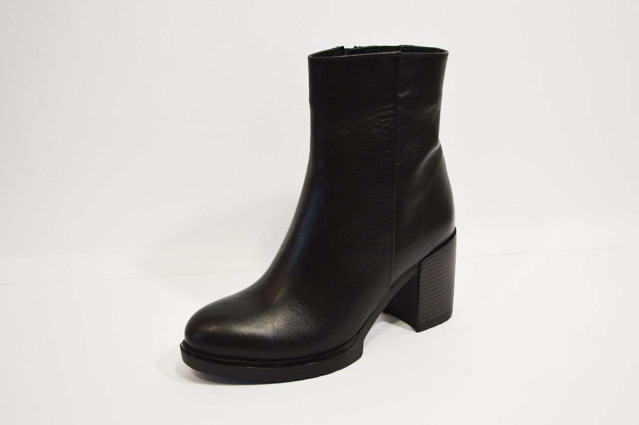 Зимние женские кожаные ботинки DS 045