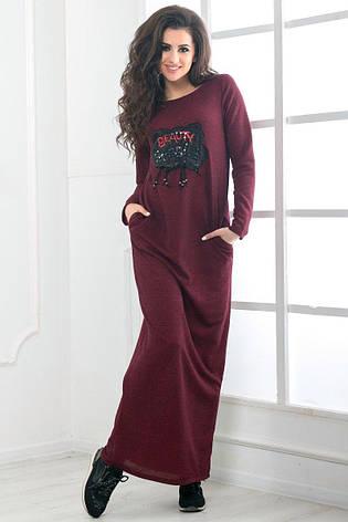 Платье с нашивкой , фото 2